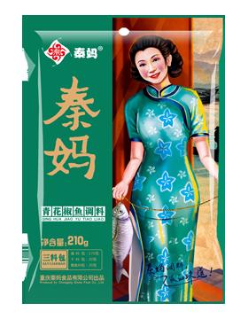 青花椒鱼调料 210g