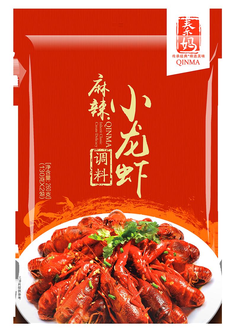 秦妈小龙虾调料