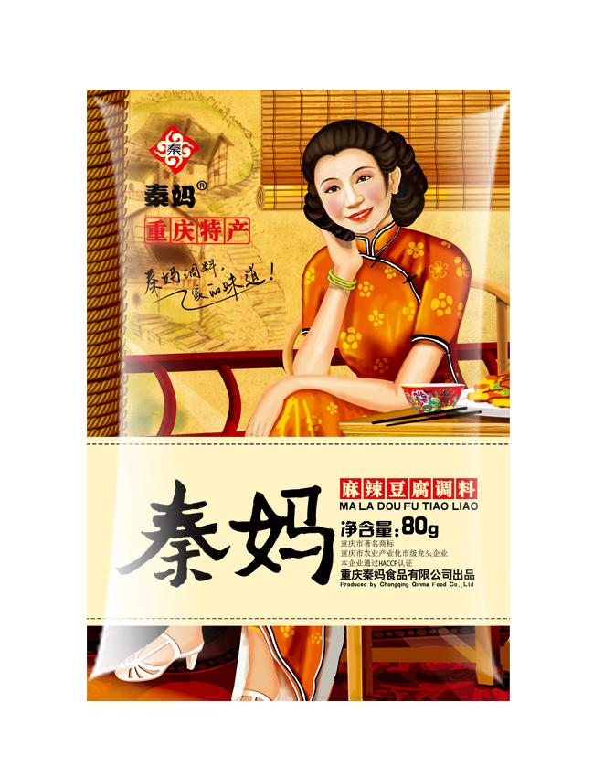 麻辣豆腐调料 80g